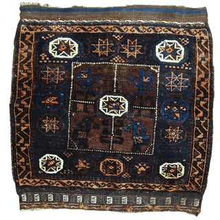"1900s Antique Afghan Baluch Bag Face - 2'5"" X 2'5"""