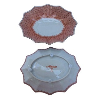 """Mottahedeh """"Apple"""" Fluted Trays - Pair"""