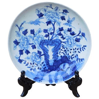 Chinese Blue & White Porcelain Flower Charger