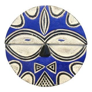 African Blue Mask Wall Art