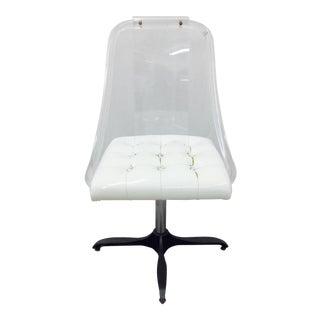 Vintage Mid Century Modern Lucite Chair
