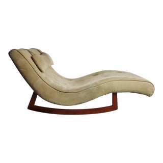 Wave Chaise Lounge Rocking Chair