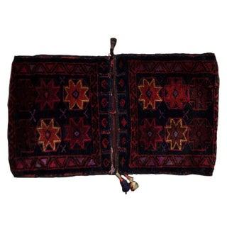 Vintage Persian Qashqai Saddle Bag