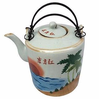 Mid-century Chinese Rising Sun Teapot
