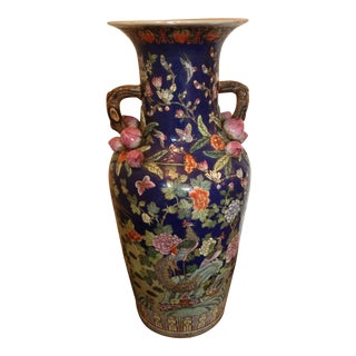 Asian Motif Vintage Oversized Floor Vase