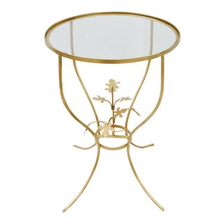 Vintage Gold Tole Accent Side Table