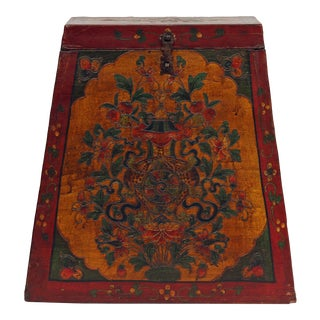 Chinese Tibetan Red Yellow Floral Graphic Trunk Box Table