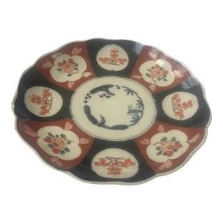 Vintage Imari Japanese Floral Porcelain Plate