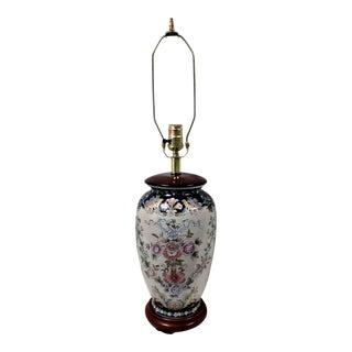 Vintage Mid-Century Asian Vase Table Lamp