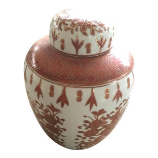 Asian Painted Porcelain Ginger Jar Vase