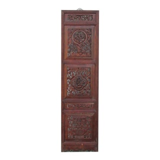 Vintage Chinese Flower Wood Panel