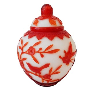 Peking Glass Potiche