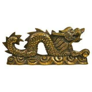 Vintage 1970s Brass Dragon Doorstop