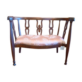 Vintage Serpentine Bench with Upholstered Seat