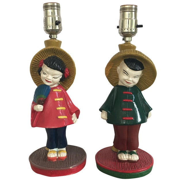 1960s Asian Boy & Girl Lamps - A Pair - Image 1 of 8