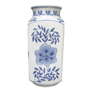 Vintage Asian Blue & White Chinoiserie Floral Vase