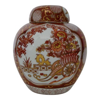 Japanese Ginger Jar