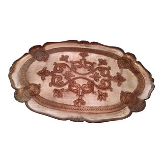 Italian Florentine Gold Decorative Tray