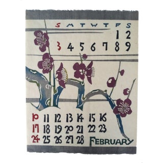 Vintage Japanese Hand Stenciled Print - February