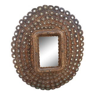 Gold Peacock Wall Mirror