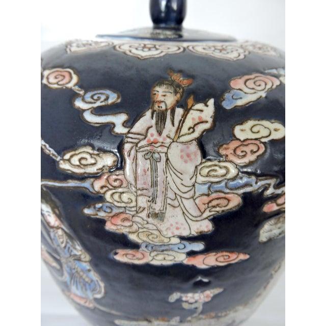 Large Blue Figural Themed Ginger Jar - Image 7 of 9