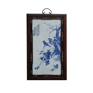 Chinese Porcelain Painting Blue & White Wall Panel