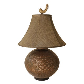 Tribal Repousse Table Lamp