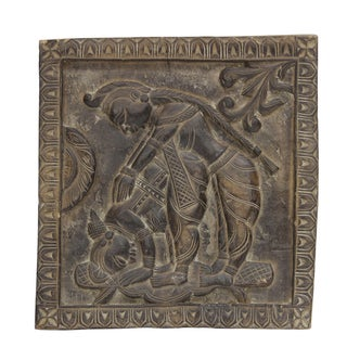 Vintage Khajuraho Design Carved Panel