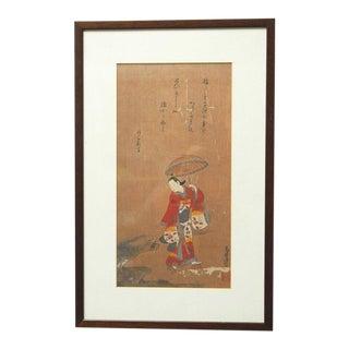 Japanese Woodblock Print Woman in Red Kimono