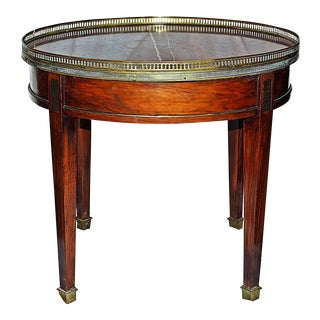 Petite French Gueridon Table