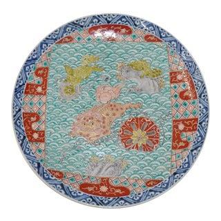 19th Century Chinese Enameled Ceramic Platter
