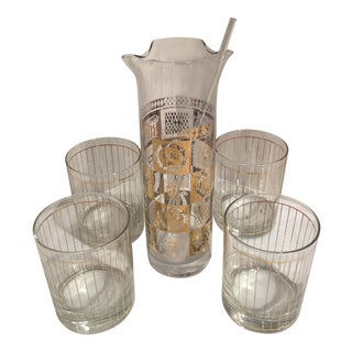 Mid-Century Modern Pitcher Set With 4 Glasses