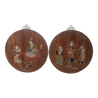 Vintage Chinese Wood and Hardstone Plaques - Pair