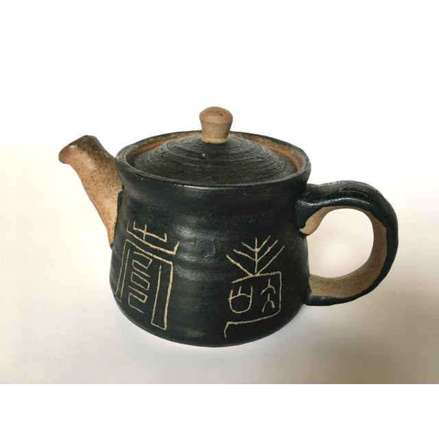 Image of Carved Rustic Asian Tea Pot