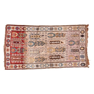 "Antique Caucasian Hand Knotted Rug - 2'5"" x 5"""