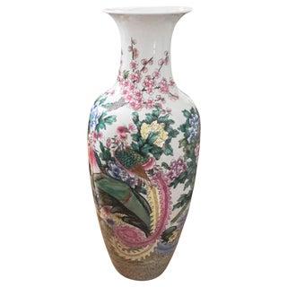 Large Vintage Chinese Porcelain Floor Vase