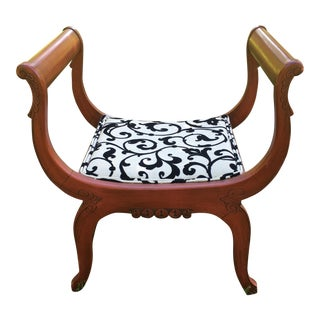 Chinoiserie Backless Chair