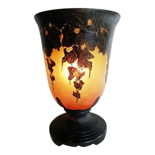 Etched Resin Amber Lamp
