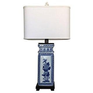 1950s Blue & White Porcelain Vase Lamp