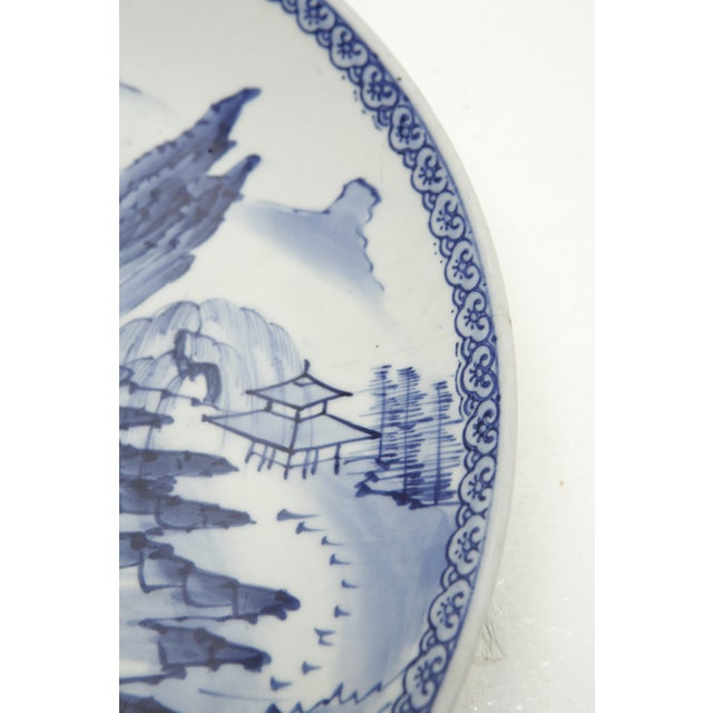 Vintage Japanese Blue and White Charger - Image 6 of 8