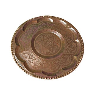 Moroccan Hand-Engraved Tray