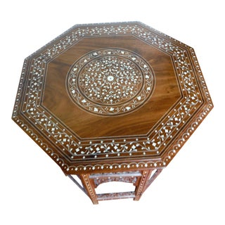 Arabic Style Carved and Inlayed Table
