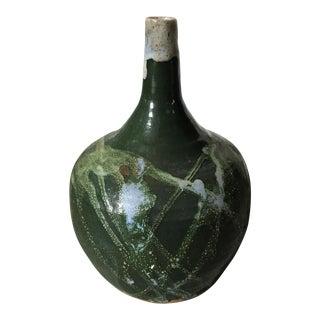 Vintage Pottery Vessel Vase Signed