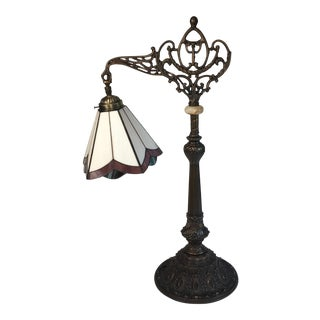 Tiffany Style Stained Glass Bridge Table Lamp