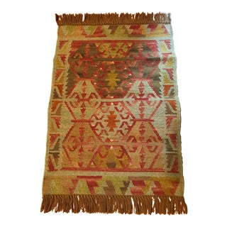 Pottery Barn Synthetic Kilim Rug - 2 x 3