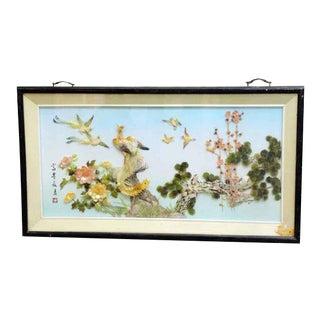 Framed Asian Floral Relief Artwork