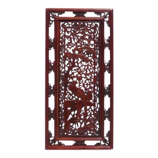 Chinese Wooden Rectangular Wall Screen