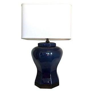 Mid-Century Tyndale Lamp
