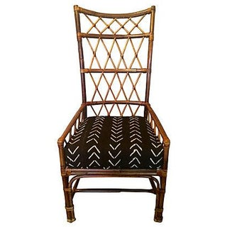 Palecek Rattan Chair