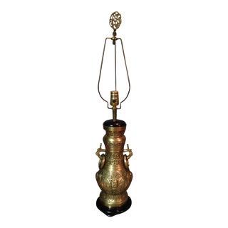 Mid-Century Asian Style Brass Lamp